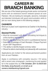 Resume For Banking Jobs by Cashier Resume Example Cashier Resume Objective Cashier Job Resume