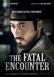 act fast to win tickets to hyun bin u0027s new movie u0027the fatal