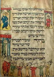 simple haggadah from the jts library the prato haggadah folio 6v the simple