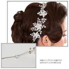 pearl hair accessories rs gown rakuten global market it is flower pearl hair