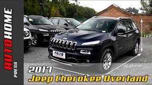Jeep Overland Interior 2017 Jeep Cherokee Overland Interior And Exterior Overview Youtube