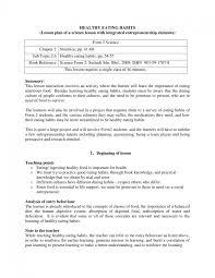 science 5e lesson plan circulatory system teachers digestive plans