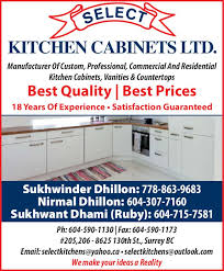 Kitchen Cabinets In Surrey Bc Select Kitchen Cabinets Ltd Surrey Bc 205 8625 130 St Canpages