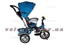 lexus trike ua купить maxy trike 5566 в киеве цены отзывы характеристики и