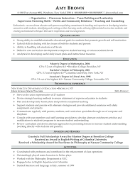 resume objective for students exles of a response template response form template cover letter security incident