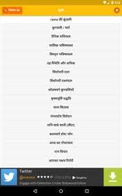 free download of kundli lite software full version kundli software astrology apk download free entertainment app