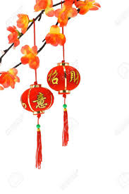 lantern new year new year lanterns and plum blossom ornaments on white