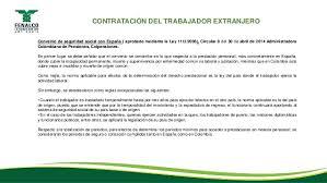 colpensiones certificado para declaracion de renta 2015 cátedra jurídica vinculación laboral de extranjeros