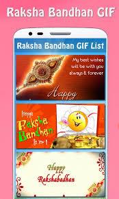 Gif List Raksha Bandhan Gif 2017 Android Apps On Google Play