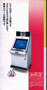 Neo Geo Arcade Cabinet The Arcade Flyer Archive Game Flyers Neo Geo Mvs Cabinet