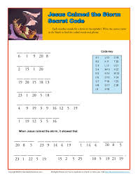 jesus calmed the storm secret code kids u0027 bible puzzles