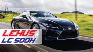 lexus alcantara interior 2018 lexus lc 500h interior and exterior the hotshot hybrid youtube