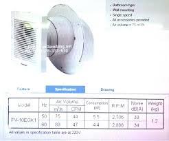 sidewall bathroom exhaust fans bathroom exhaust fan humidity sensor switch countyroofing website