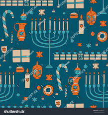hanukkah wrapping paper vector seamless pattern hanukkah stock vector 528508477