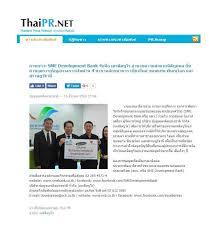 web bureau thaipr บร ษ ทข อม ลเครด ตแห งชาต national credit bureau