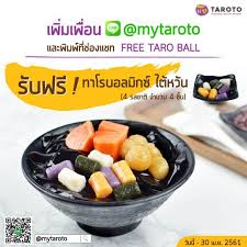pro cuisine ร บฟร mixed taro balls เพ ยง add line mytaroto