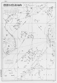 South China Sea Map by File 1947 South China Sea Islands Map Jpg Wikimedia Commons