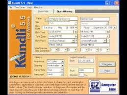 free download of kundli lite software full version how to crack kundli pro 5 5 youtube
