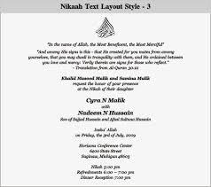 Muslim Wedding Invitation Cards Scroll Wedding Invitations Scroll Invitations Wedding Scrolls