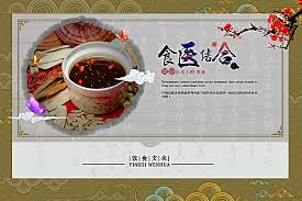 the chinese medical food diet combined chinese food tradition
