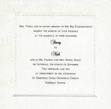 unique wedding invitation wording for a memorable celebration