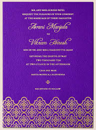 indian wedding reception invitation card matter matik for