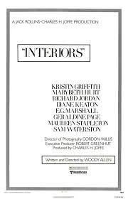 Interiors Woody Allen Interiors Movie Poster 1 Of 2 Imp Awards