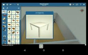 100 home design 3d ios roomle sketchup style 3d modelling