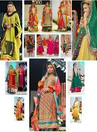 pakistani designer dresses for mehndi function