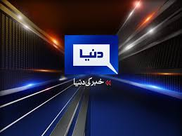 Deewan-e-Siyasat on Dunya News – Eid Ul Fitr 2012– 20th August 2012 – Eid Day 1 – Eid Special
