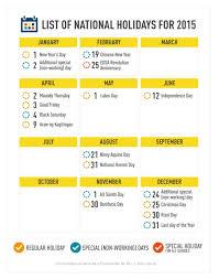 best 25 philippine holidays ideas on the philippines
