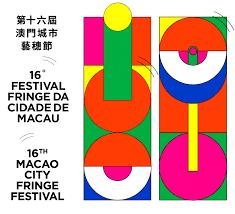 bureau dos d 穗e macau city fringe festival 2017