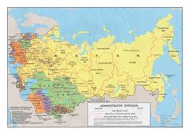 atlas k che large detailed administrative divisions map of the soviet union