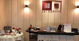 bureau gar輟n cars food and the of hong kong macau garden 利苑酒家