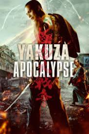 film gratis sub indo nonton yakuza apocalypse sub indo cinemaindo 21 streaming film