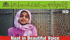 adobe photoshop cs5 urdu tutorial adobe photoshop cs5 tutorials in urdu hindi part 2 of 40 bridge