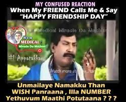 Memes About Friends - friendship day 2016 special memes photos images gallery 24999