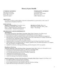 cover letter for higher education free resume templates art