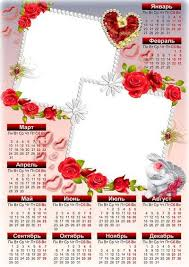 romantic frame calendar template psd love this is the life for