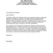 cover letter examples for law enforcement no experience cover