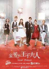 dramacool queen of the game list full episode of dear prince 2017 dramacool dramas movies