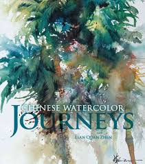 chinese watercolor journeys with lian quan zhen hardcover com ping the best deals on technique