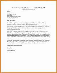 application letter sample ojt gallery of 6 application letter mystock clerk student