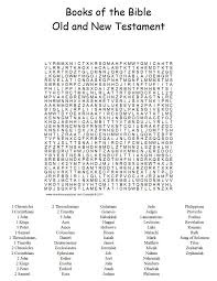 printable bible word search games for adults printable books of the bible bible word search puzzles sunday