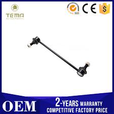 lexus es300 sway bar link suspension front stabilizer link sway bar link 48820 28050 for