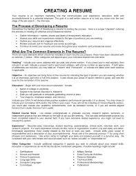 resume writing course resume writing references on resume resume smart writing references on resume