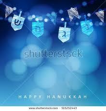 hanukkah party decorations chanukah stock images royalty free images vectors