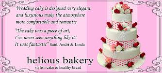wedding cake murah dan enak welcome to helious club helious bakery