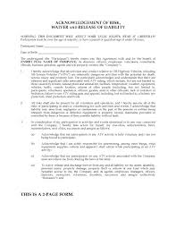 7 liability release form template mac resume waiver of free hhl