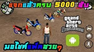 download game gta mod drag indonesia dff only motor drag gta sa android tricks hack game